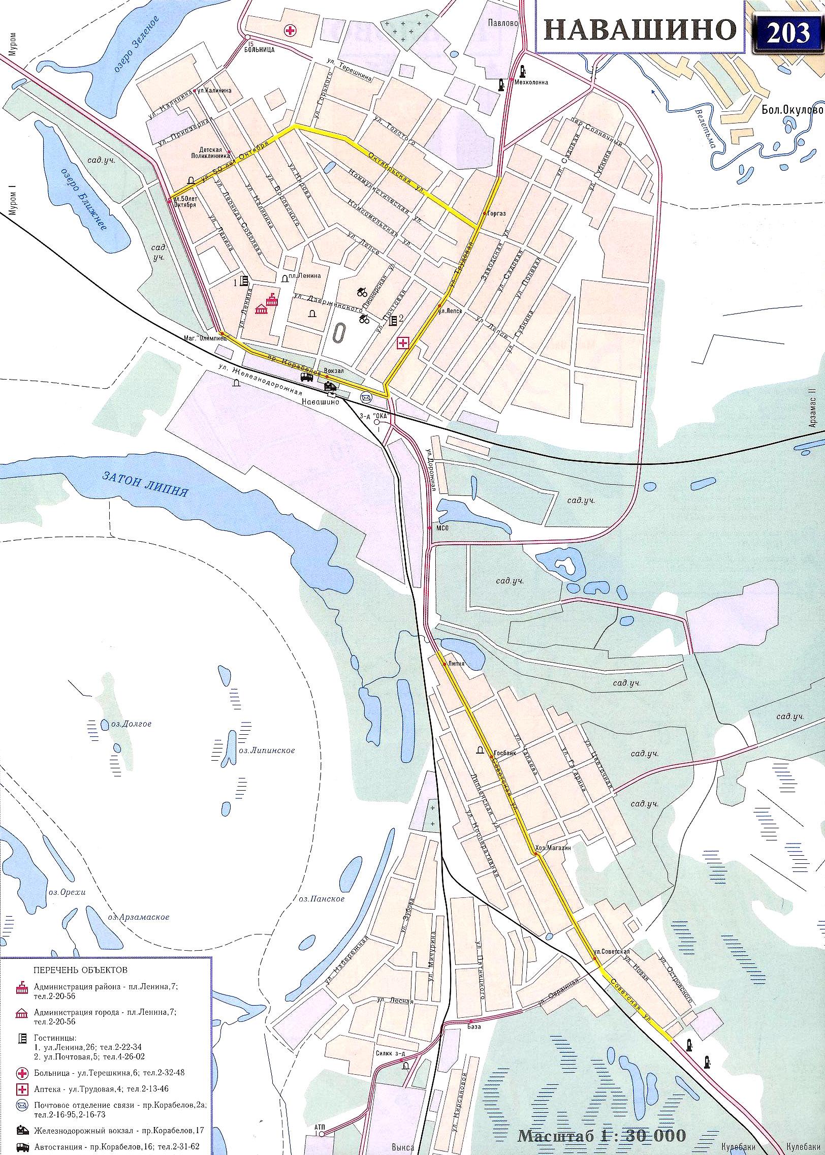 Карты городов и регионов России - каталог